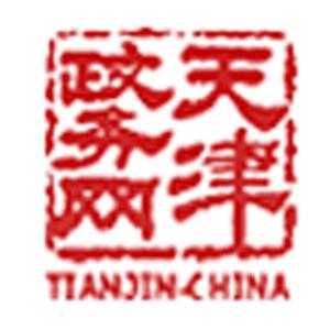 天津市科技奖励管理信息系统