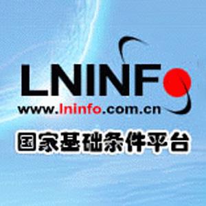 辽宁省科技创新资源共享服务平台