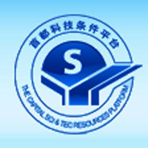 首都科技条件平台京黑合作站