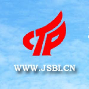 江苏省高新技术创业服务中心