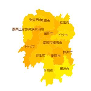 湖南省科研设施和科研仪器开放共享服务平台