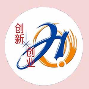 青海省创新创业服务平台