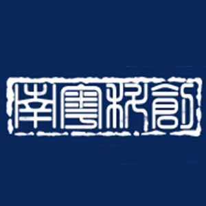 广东省科协学会工作云平台