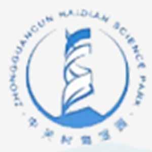 海淀区科技创新平台