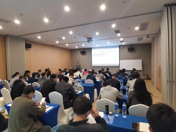 检验检测机构数字化转型升级培训班在上海成功举办!