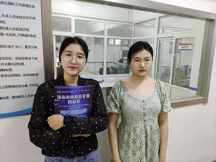 济南市创新券管理平台走访山东广迪检测技术有限公司